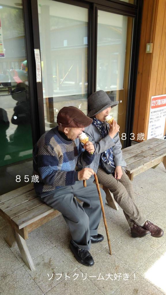 f:id:karutakko-muratan:20180506112549j:plain