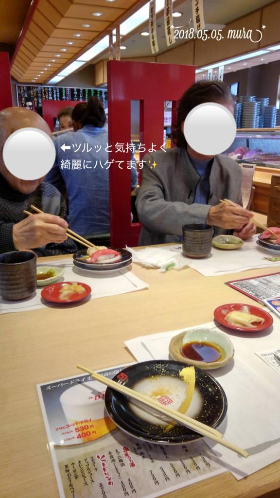 f:id:karutakko-muratan:20180506113002j:plain