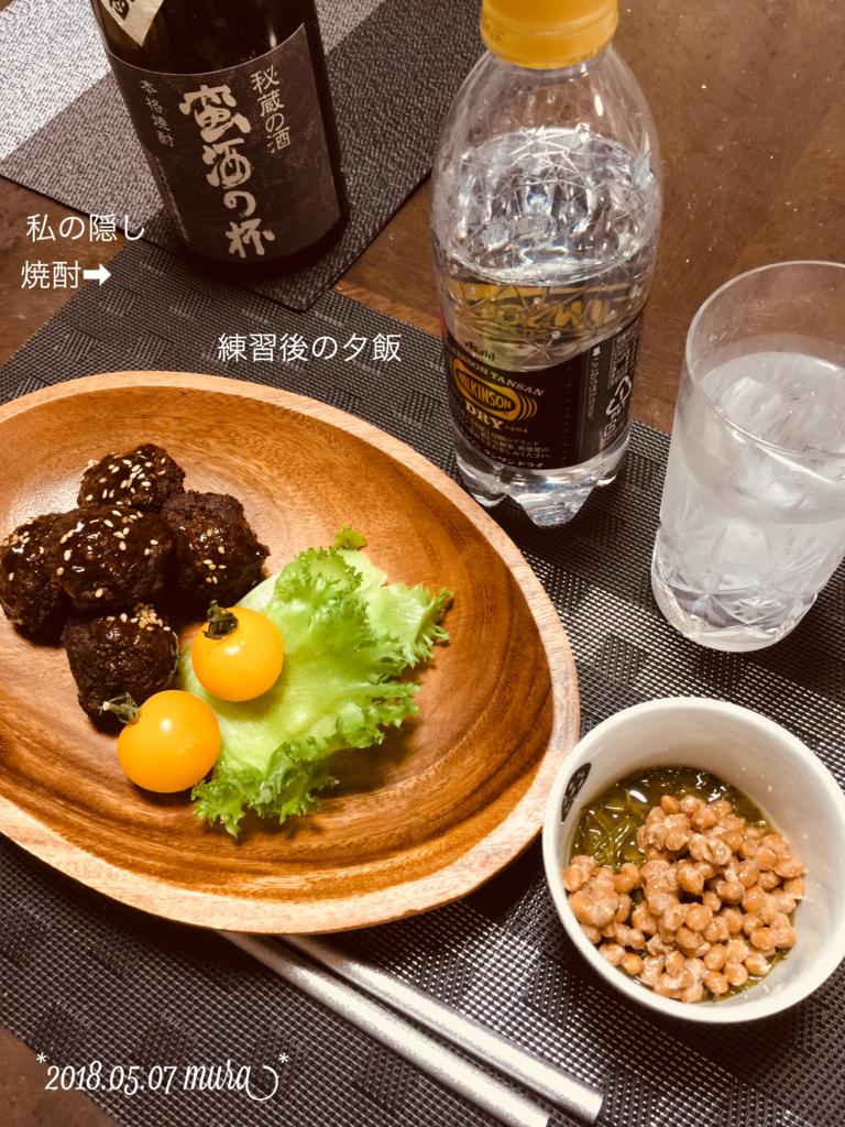 f:id:karutakko-muratan:20180508103808j:plain