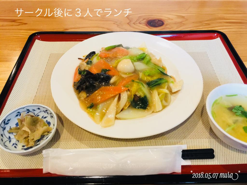 f:id:karutakko-muratan:20180508103832j:plain