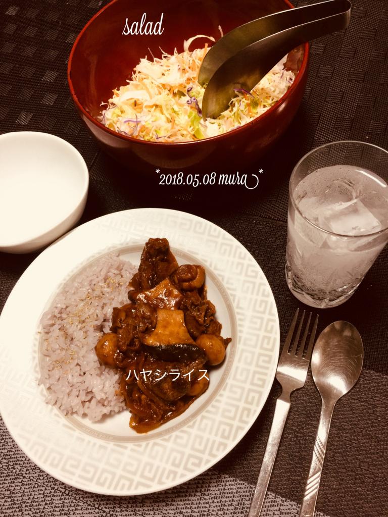 f:id:karutakko-muratan:20180509104242j:plain