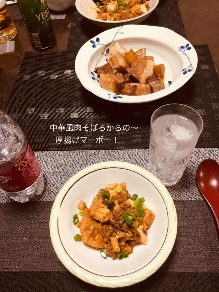 f:id:karutakko-muratan:20180511092112j:plain