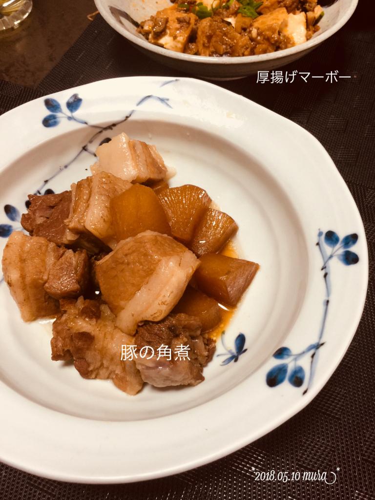 f:id:karutakko-muratan:20180511092137j:plain