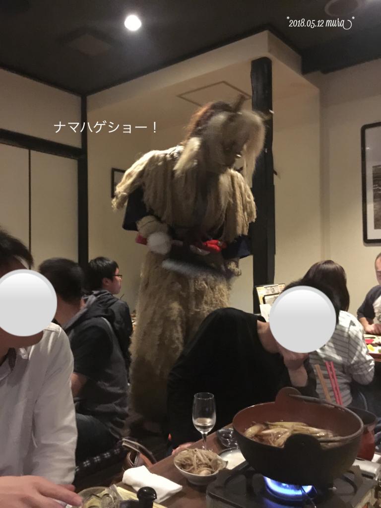 f:id:karutakko-muratan:20180513072647j:plain
