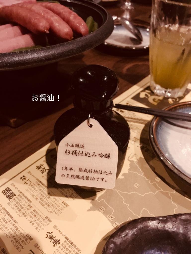f:id:karutakko-muratan:20180513072719j:plain