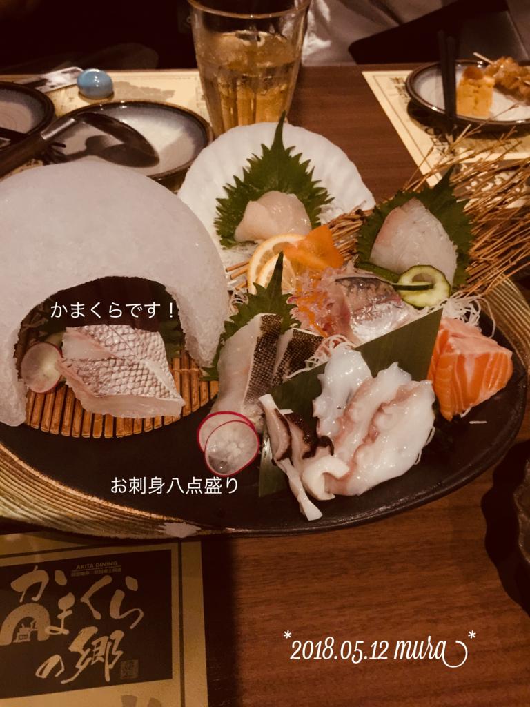 f:id:karutakko-muratan:20180513072814j:plain