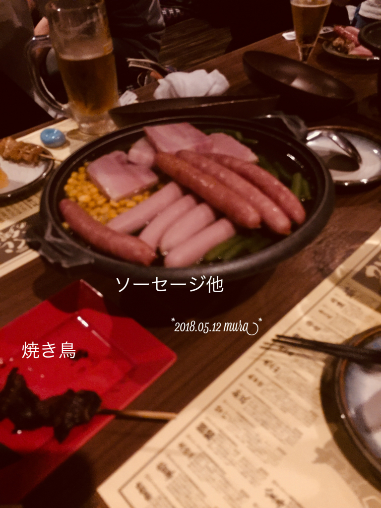 f:id:karutakko-muratan:20180513072839j:plain