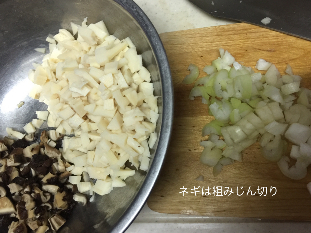 f:id:karutakko-muratan:20180515122501j:plain