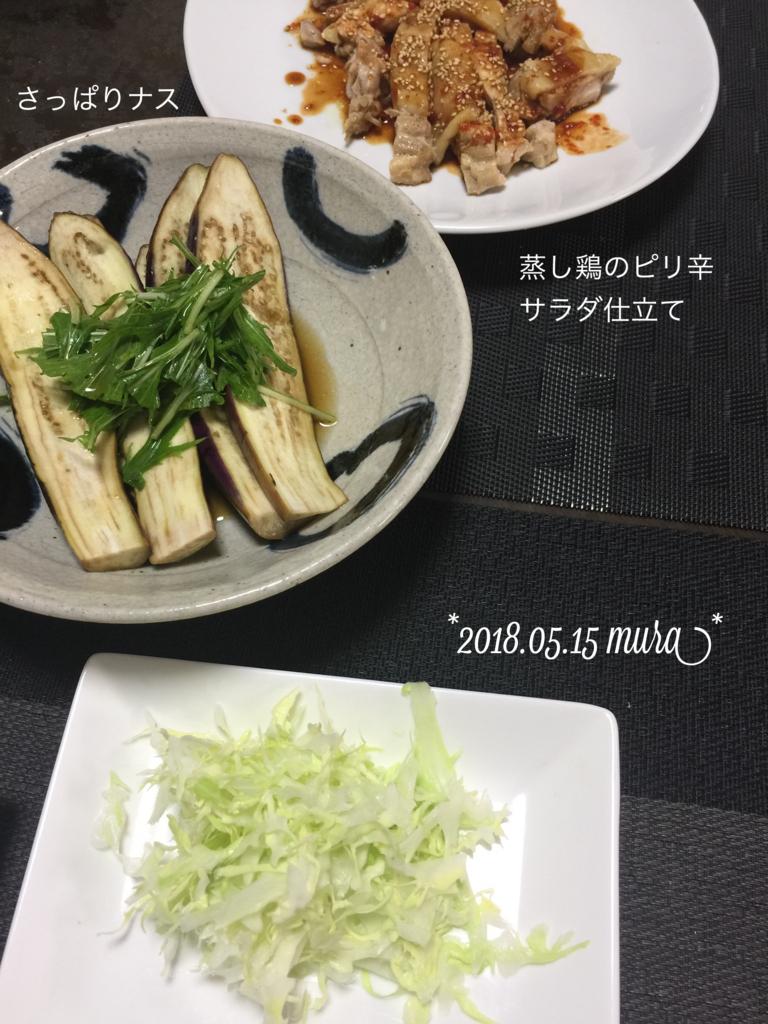 f:id:karutakko-muratan:20180516104100j:plain