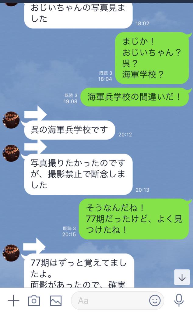 f:id:karutakko-muratan:20180516114130j:plain
