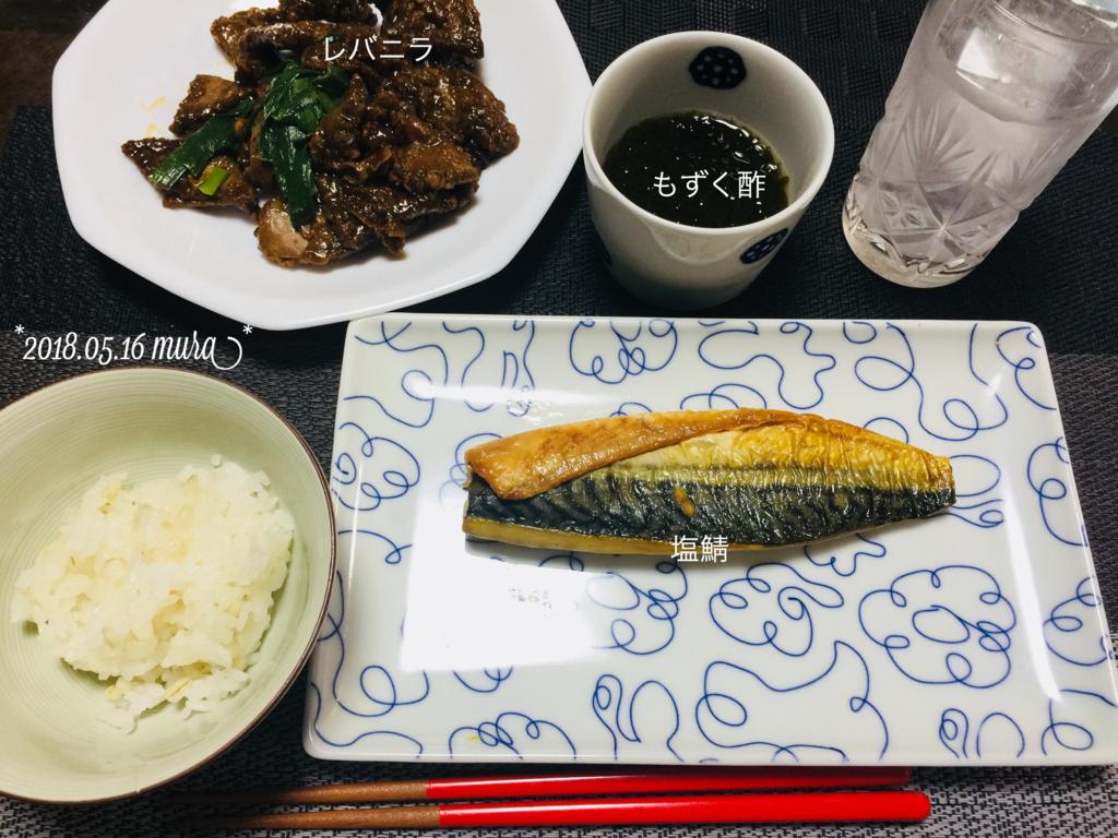 f:id:karutakko-muratan:20180517105758j:plain