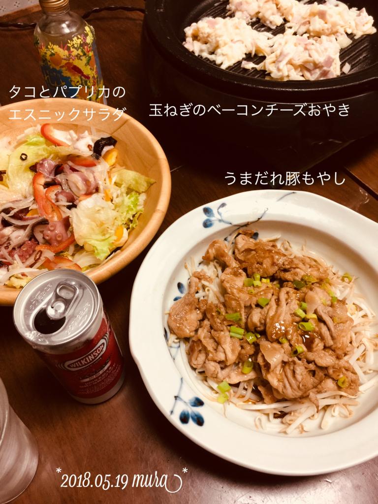 f:id:karutakko-muratan:20180519202937j:plain