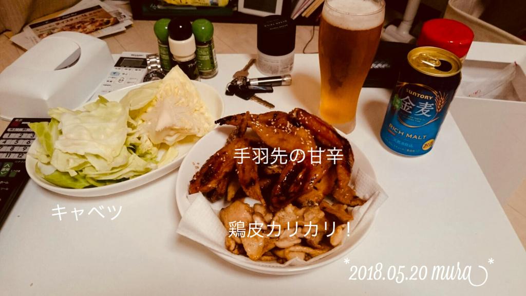 f:id:karutakko-muratan:20180522104001j:plain