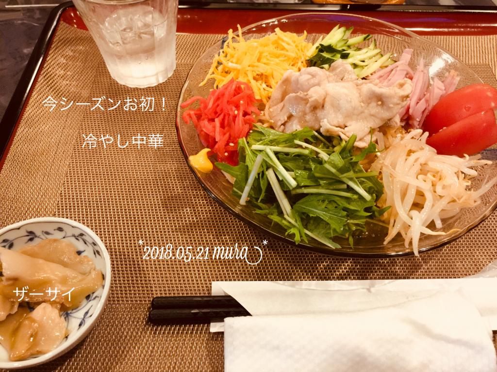 f:id:karutakko-muratan:20180522104018j:plain