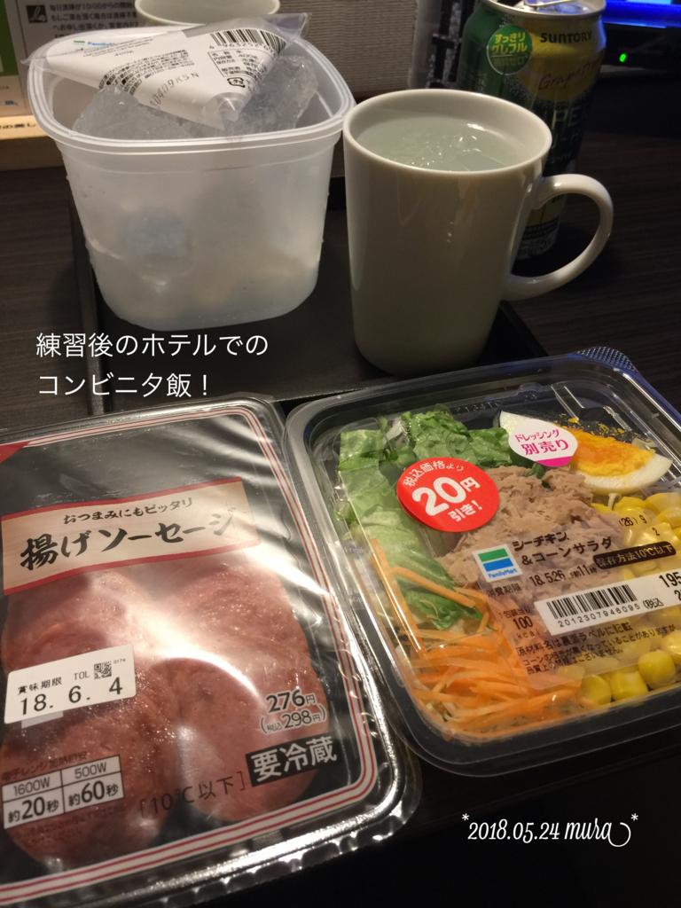 f:id:karutakko-muratan:20180525232637j:plain