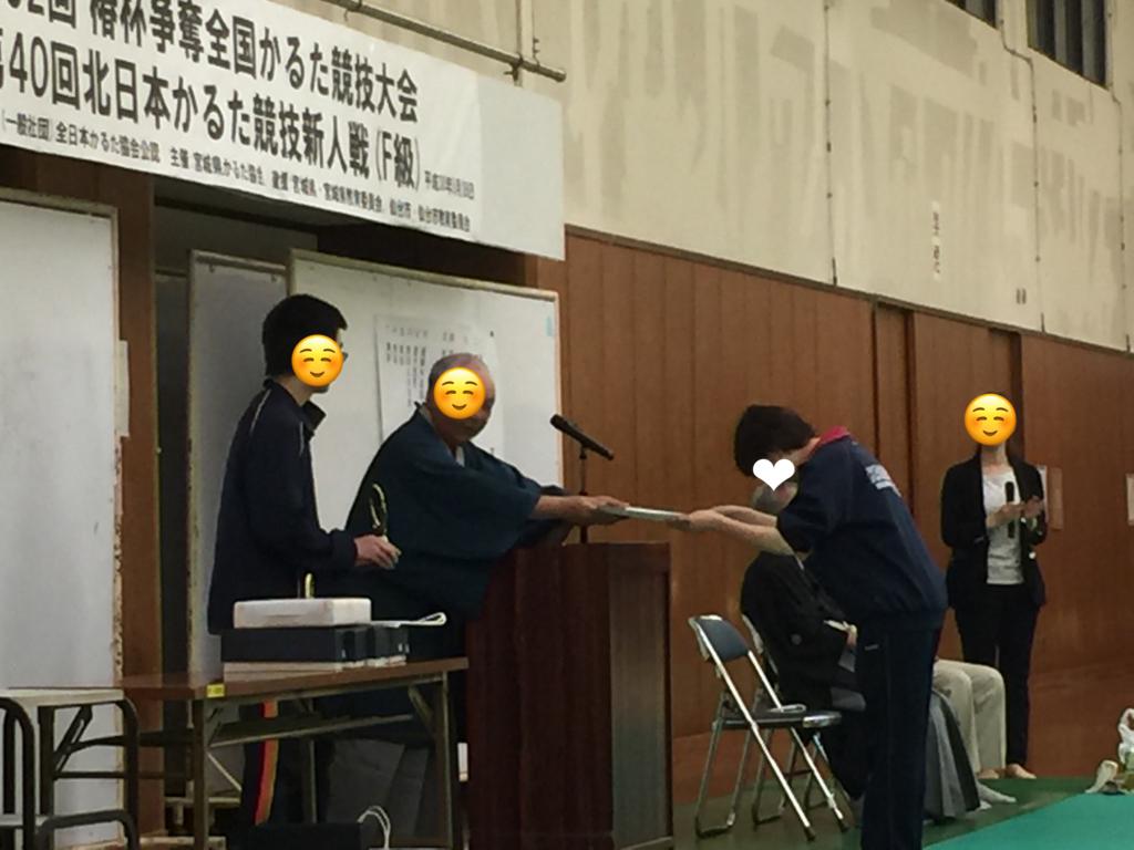 f:id:karutakko-muratan:20180526234616j:plain