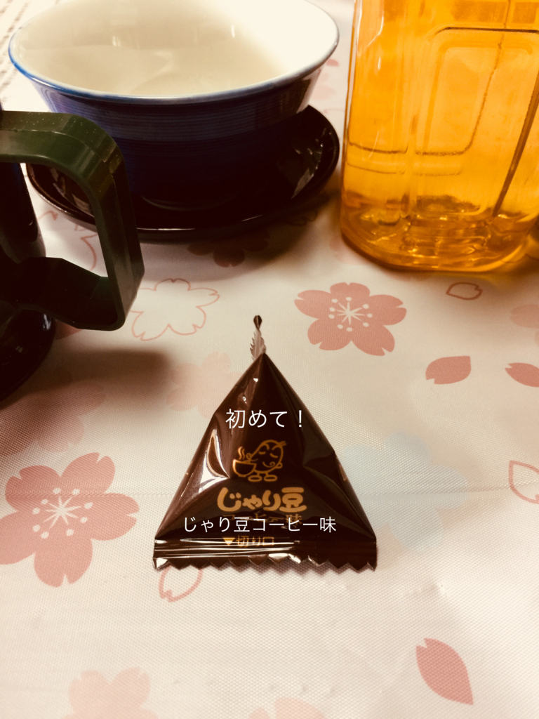 f:id:karutakko-muratan:20180526234644j:plain