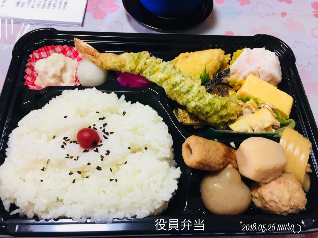 f:id:karutakko-muratan:20180526234709j:plain
