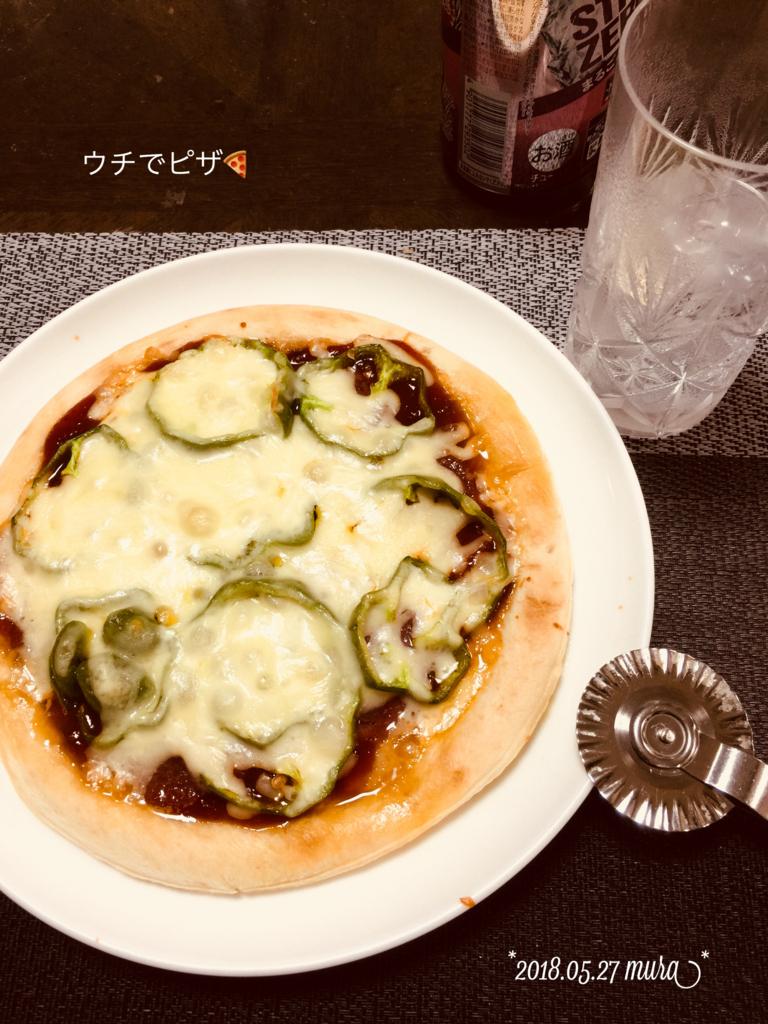 f:id:karutakko-muratan:20180528095928j:plain