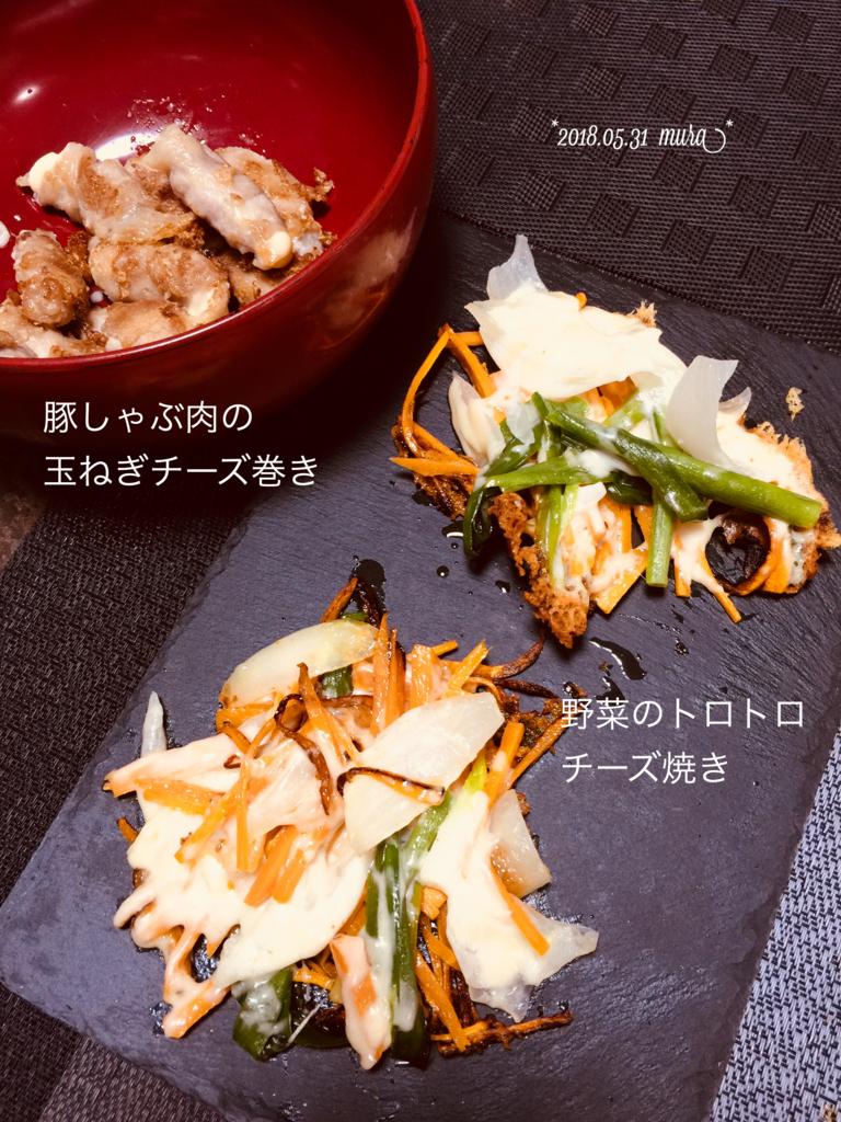 f:id:karutakko-muratan:20180601094504j:plain