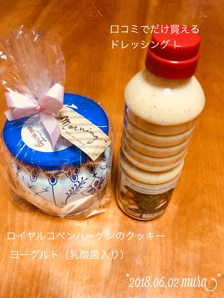 f:id:karutakko-muratan:20180602233940j:plain