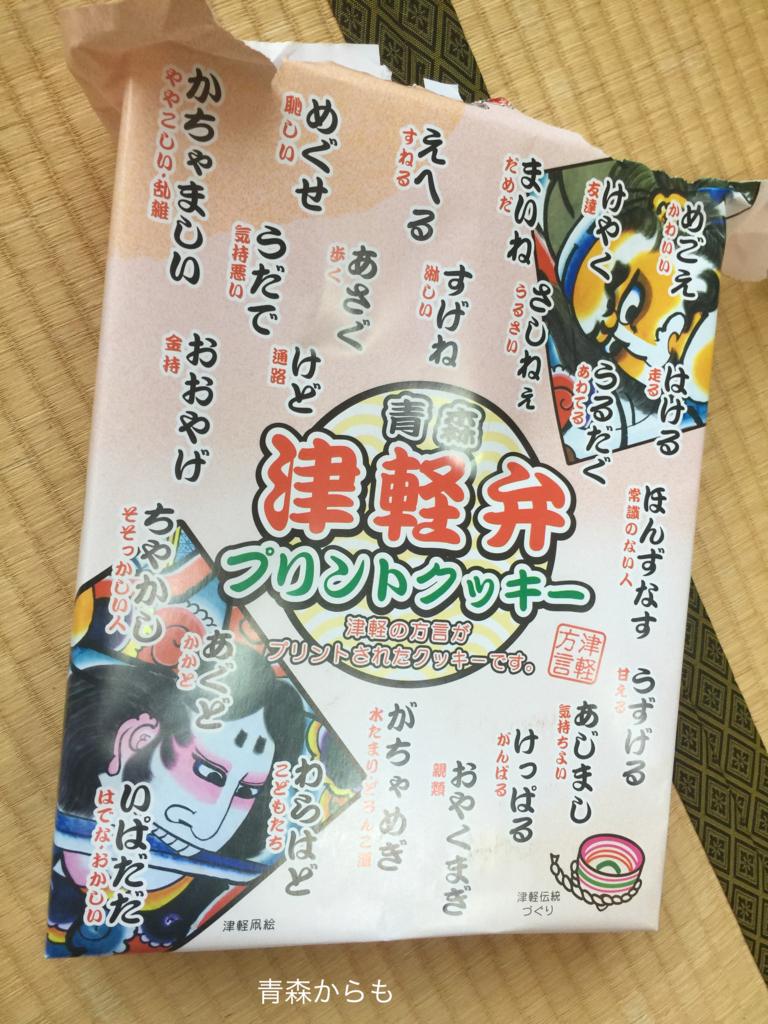 f:id:karutakko-muratan:20180604082641j:plain