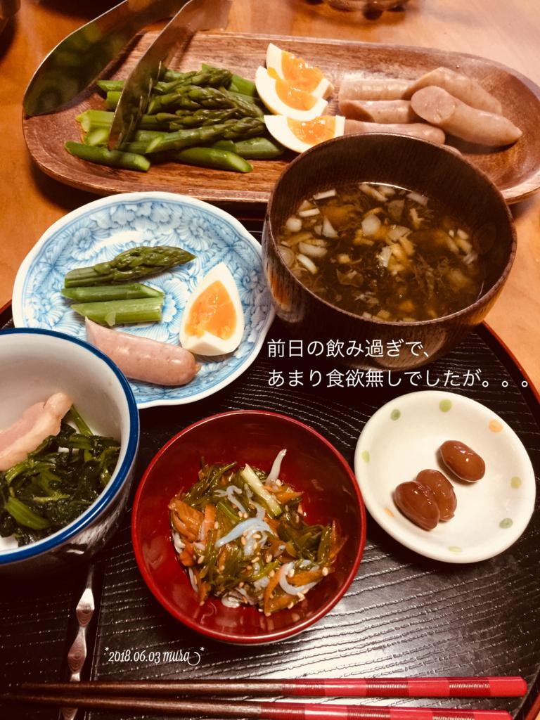 f:id:karutakko-muratan:20180604082749j:plain