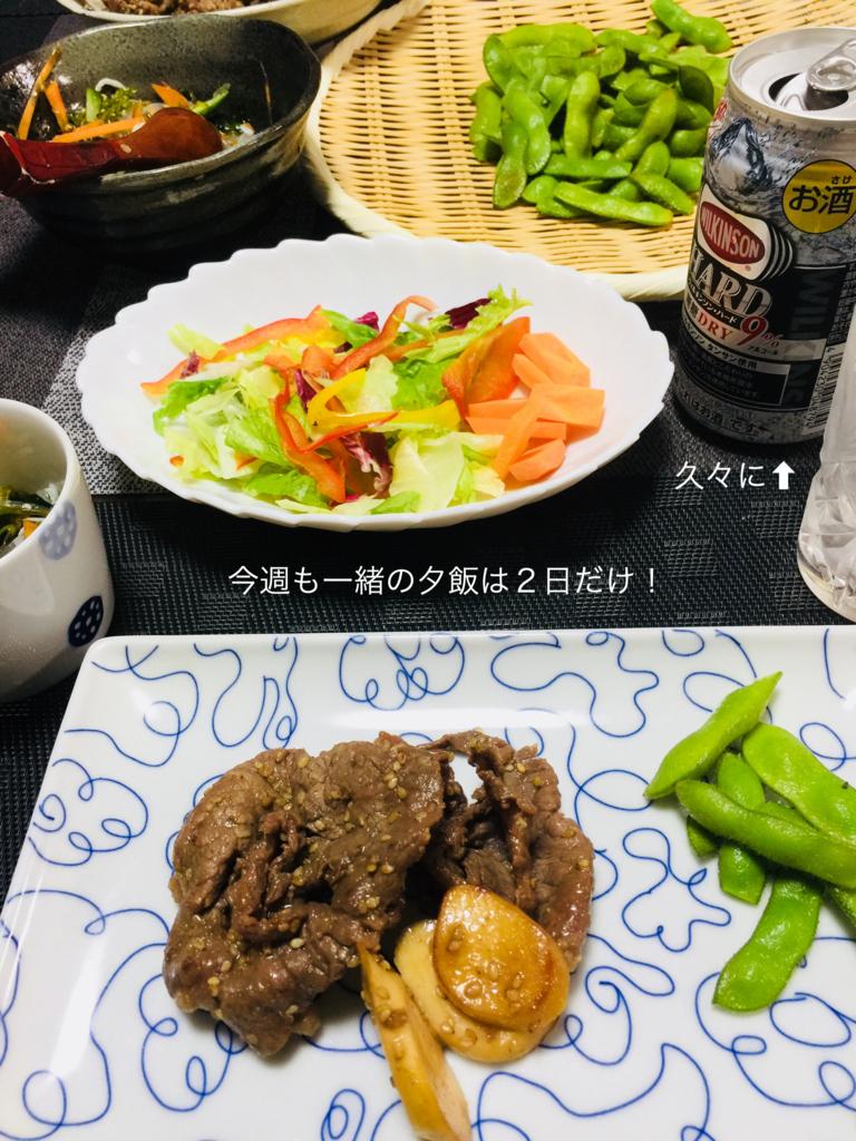 f:id:karutakko-muratan:20180606093323j:plain