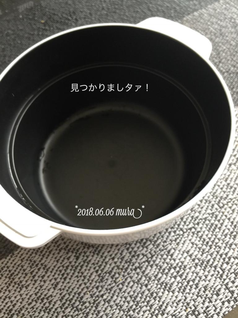 f:id:karutakko-muratan:20180607092822j:plain