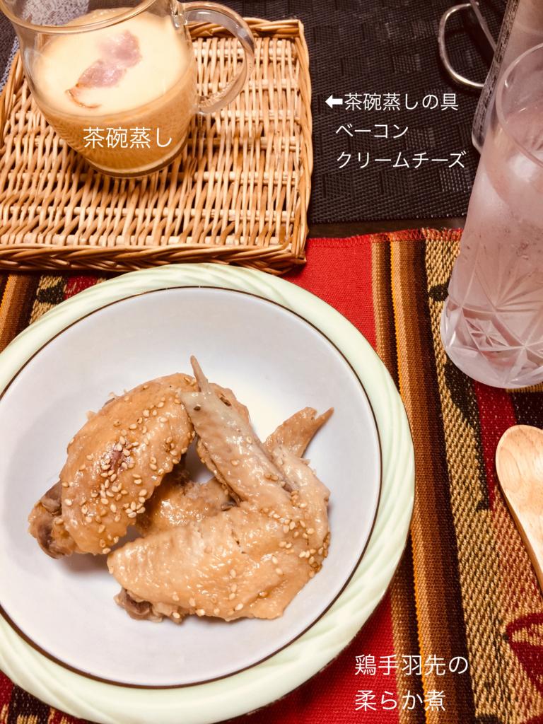 f:id:karutakko-muratan:20180609100619j:plain