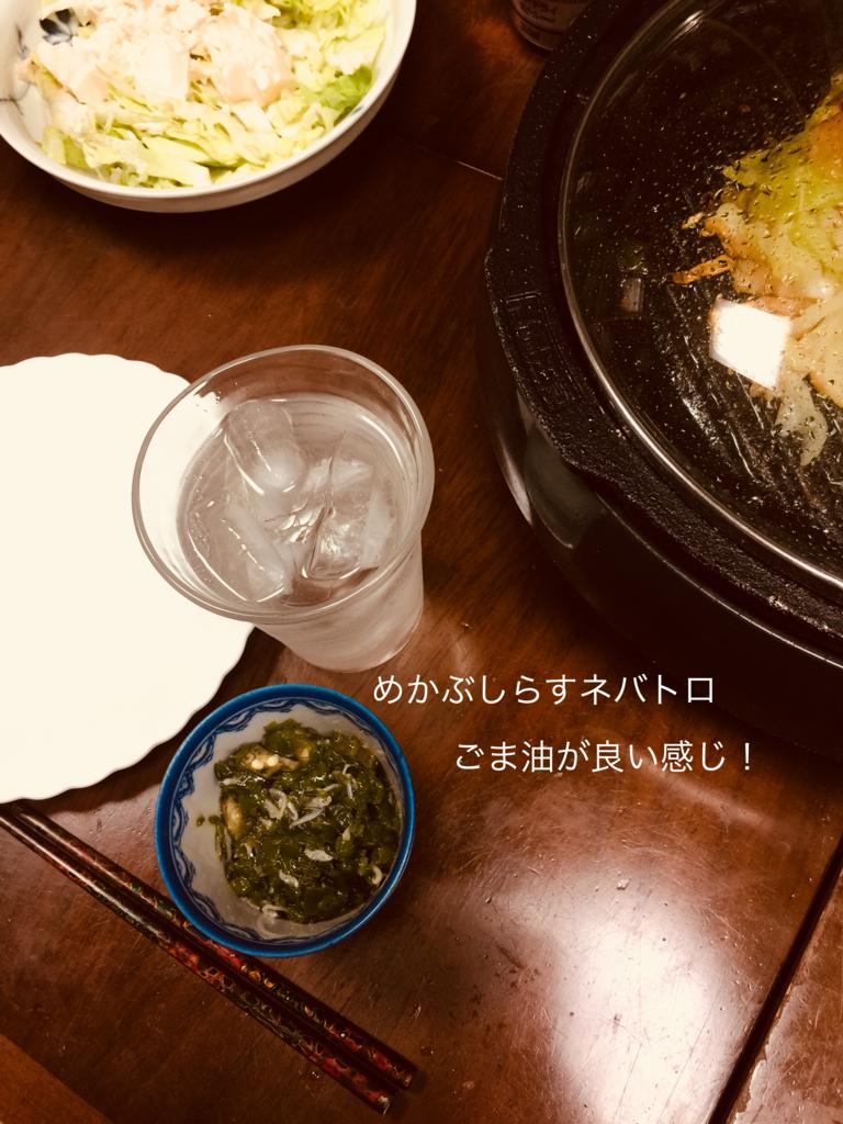 f:id:karutakko-muratan:20180610003254j:plain