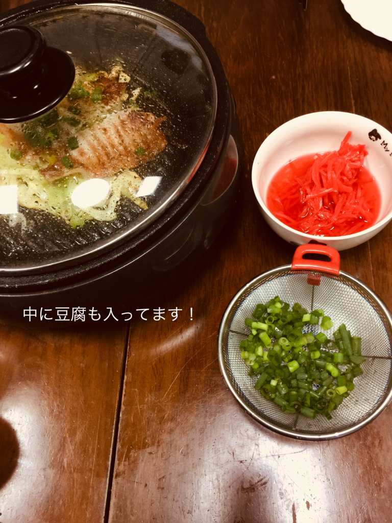 f:id:karutakko-muratan:20180610003355j:plain