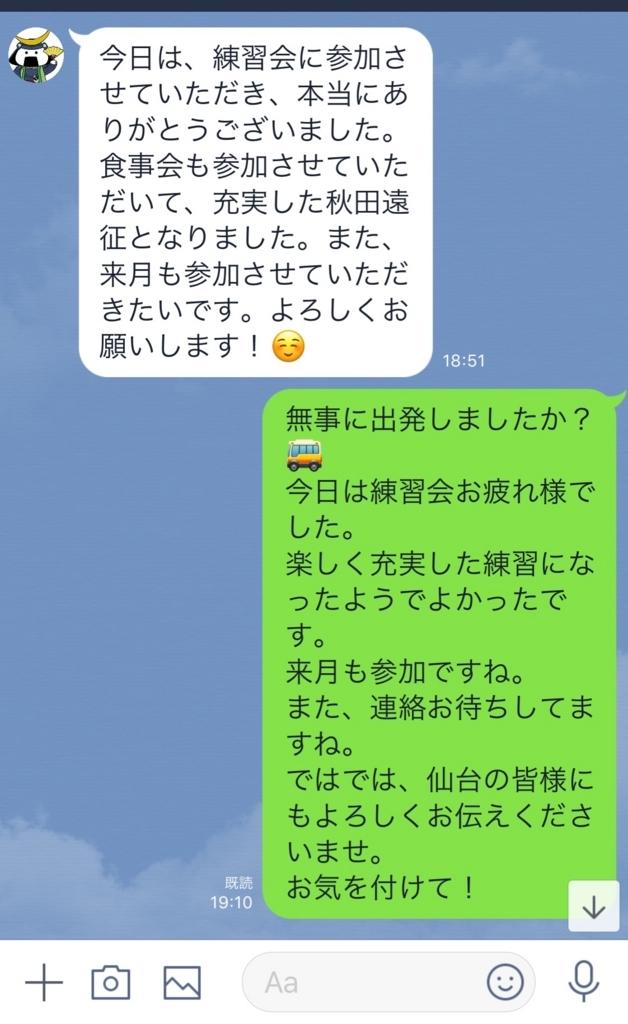f:id:karutakko-muratan:20180611105515j:plain