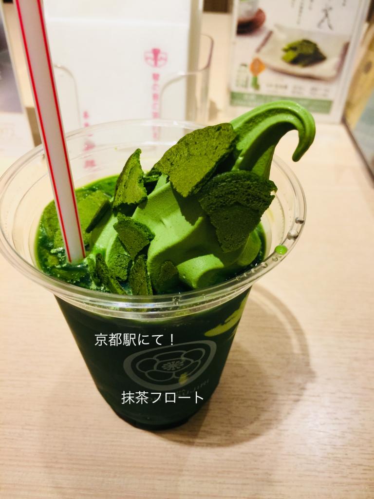 f:id:karutakko-muratan:20180615214326j:plain