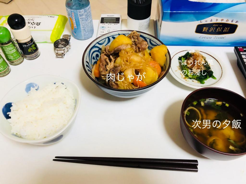 f:id:karutakko-muratan:20180621095655j:plain