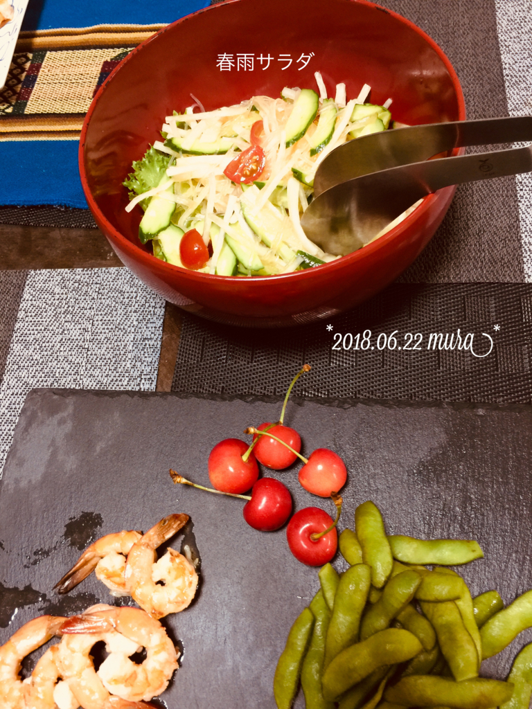 f:id:karutakko-muratan:20180623100331j:plain