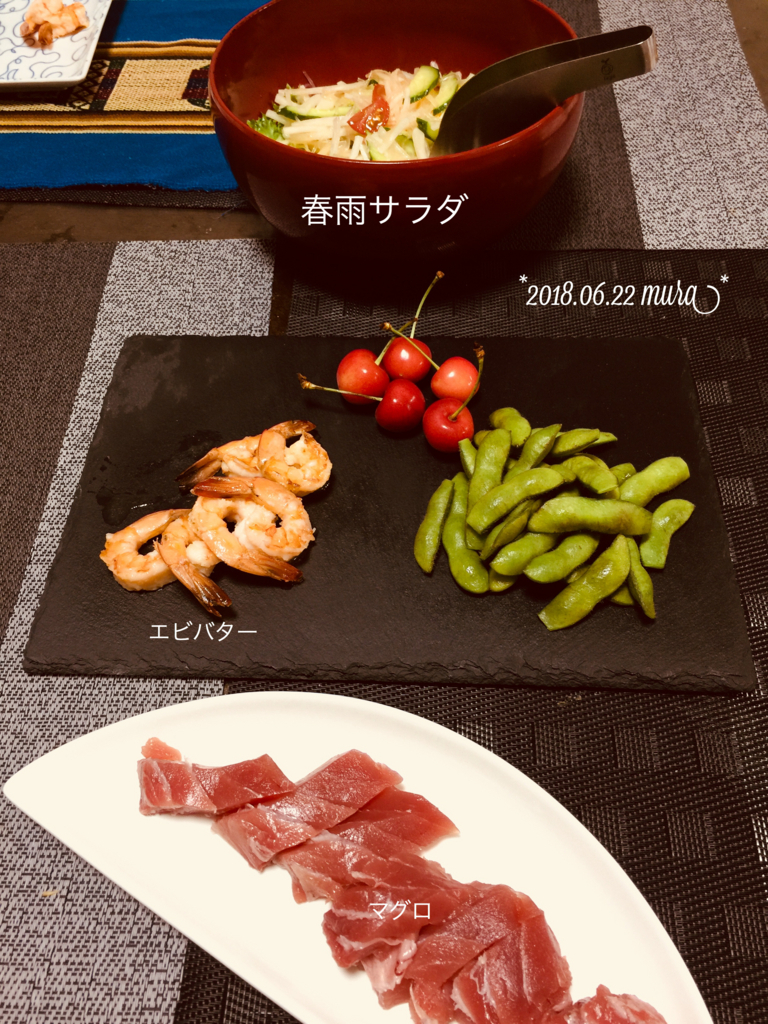f:id:karutakko-muratan:20180623100358j:plain