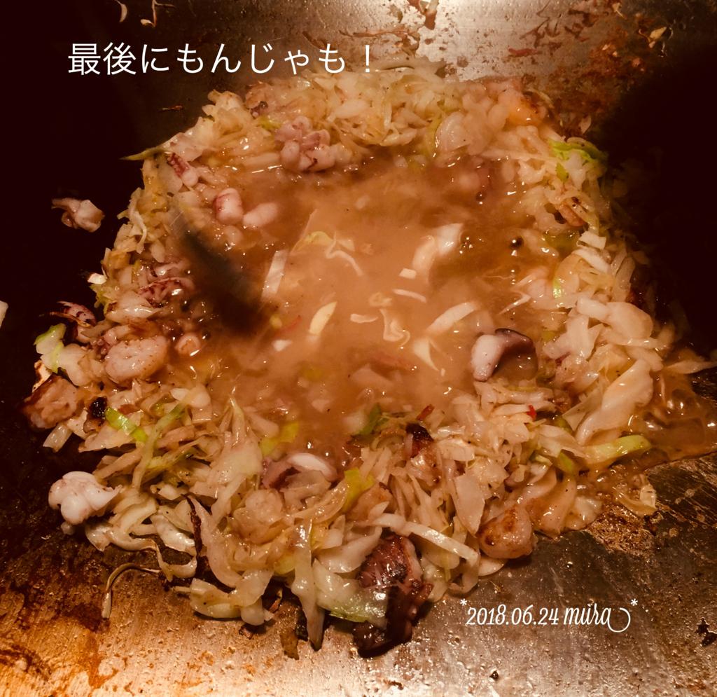 f:id:karutakko-muratan:20180625092047j:plain