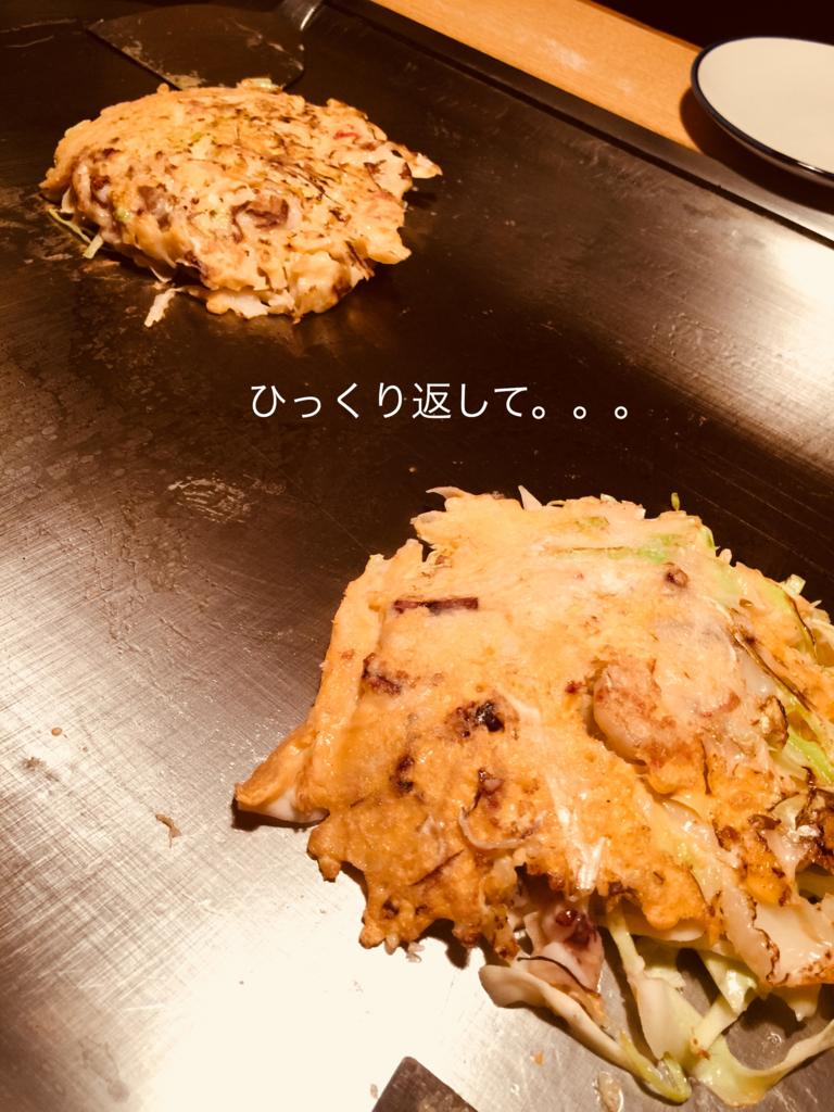 f:id:karutakko-muratan:20180625092157j:plain