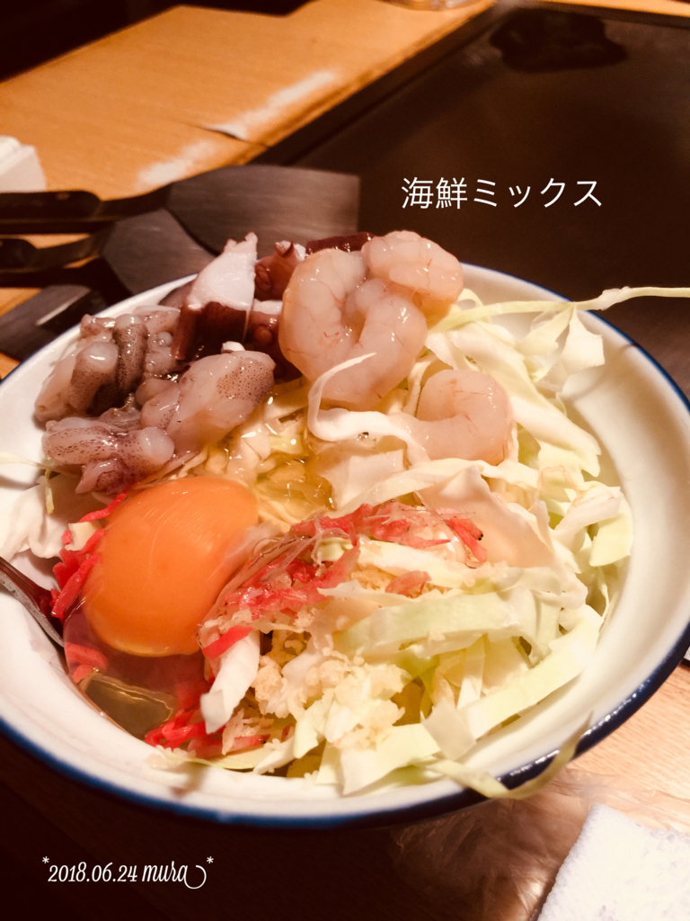 f:id:karutakko-muratan:20180625092302j:plain