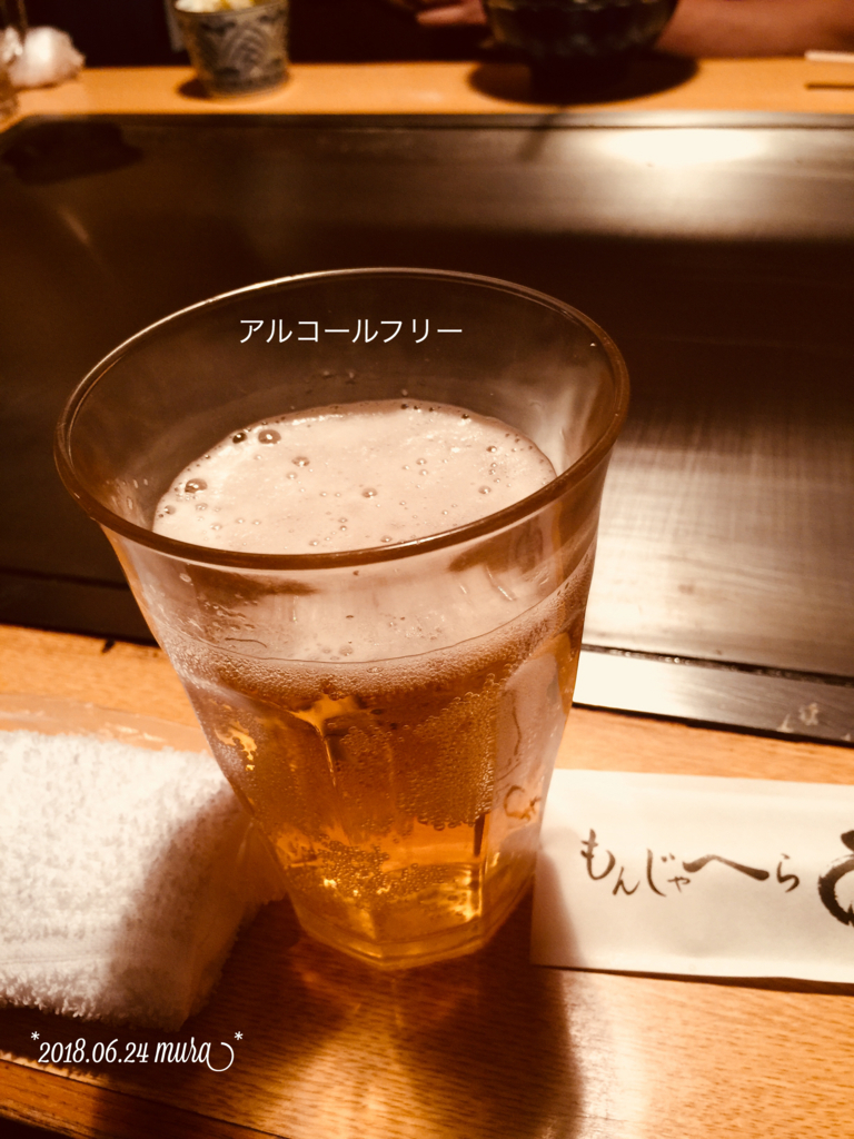 f:id:karutakko-muratan:20180625092335j:plain