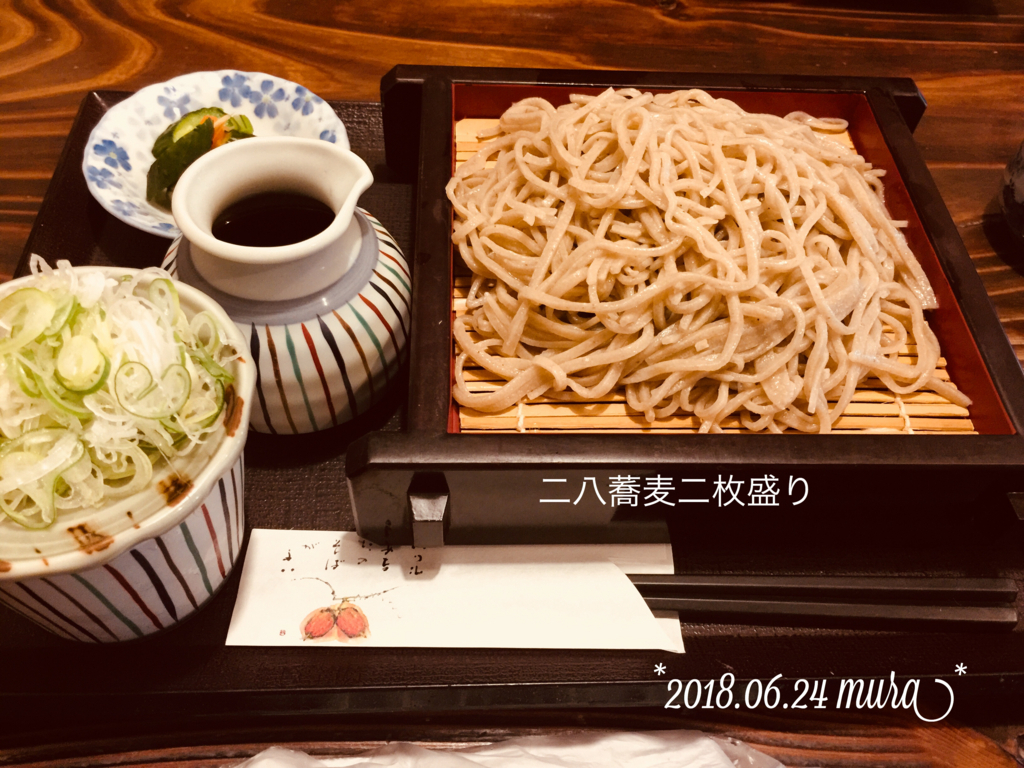 f:id:karutakko-muratan:20180625092356j:plain