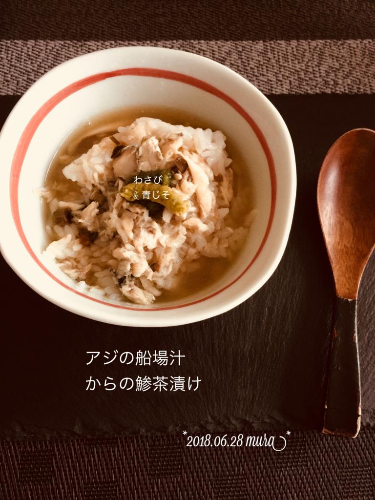 f:id:karutakko-muratan:20180628094437j:plain