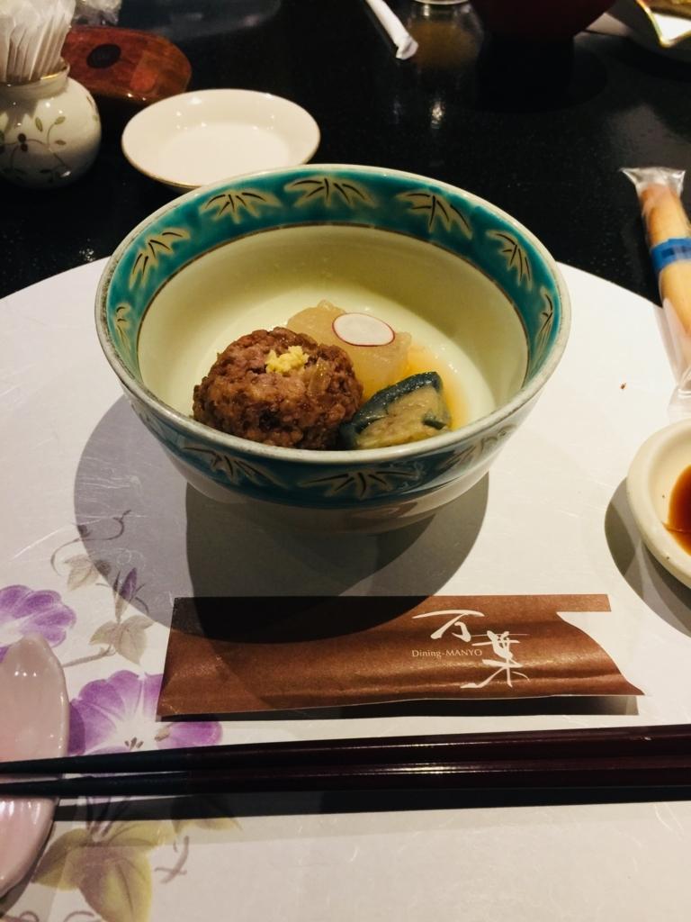 f:id:karutakko-muratan:20180708122343j:plain