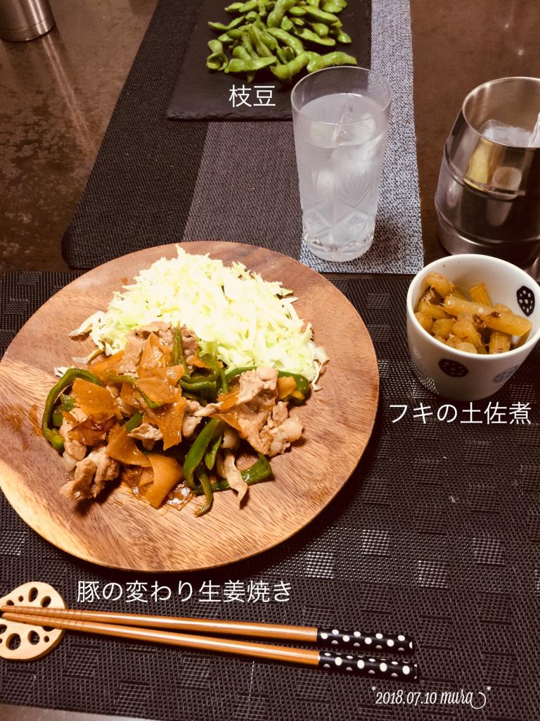 f:id:karutakko-muratan:20180711102711j:plain