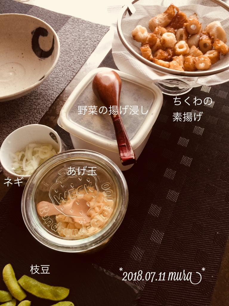f:id:karutakko-muratan:20180712114915j:plain