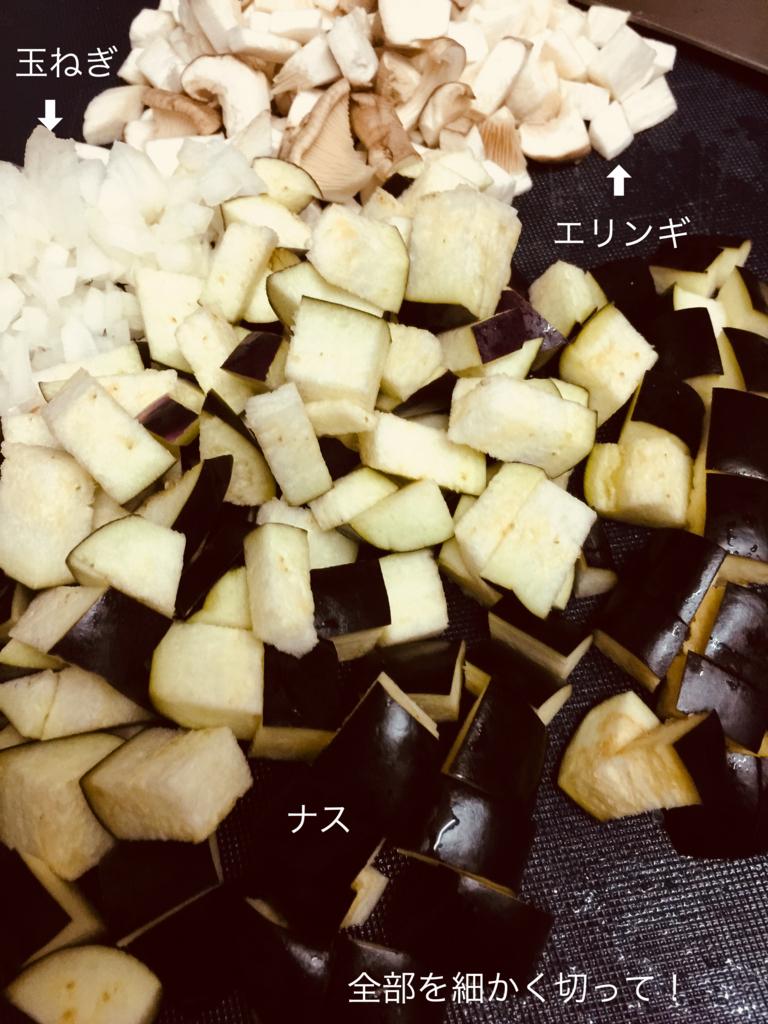 f:id:karutakko-muratan:20180713000142j:plain