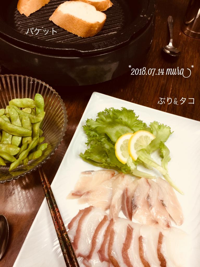 f:id:karutakko-muratan:20180715093351j:plain
