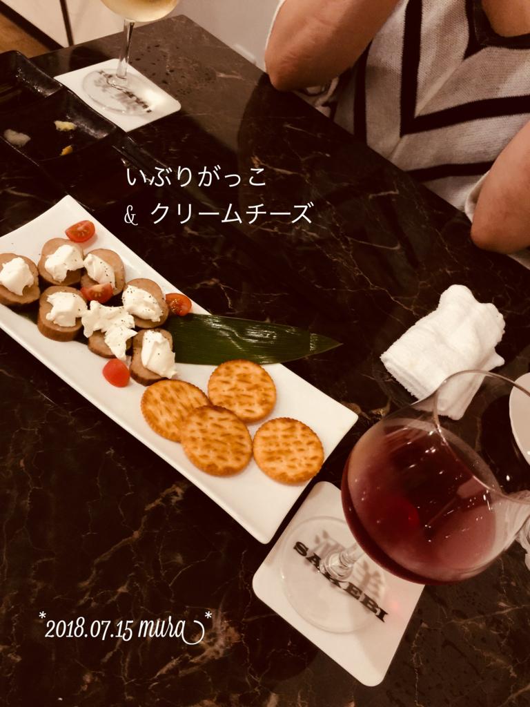 f:id:karutakko-muratan:20180716112128j:plain