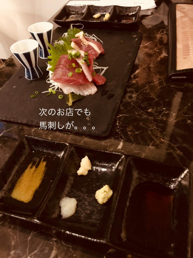 f:id:karutakko-muratan:20180716112207j:plain